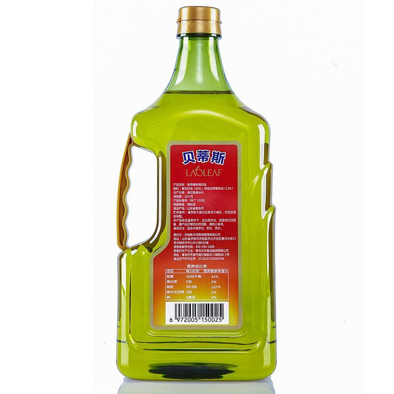贝蒂斯 BETIS 葵花籽橄榄调和油食用油1.6L 含12%特级初榨橄榄油