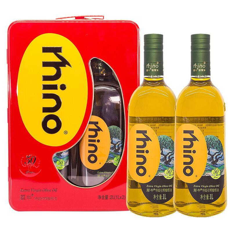 犀牛压榨特级初榨橄榄油 1L*2 礼盒 (礼品 中秋团购 公司福利)
