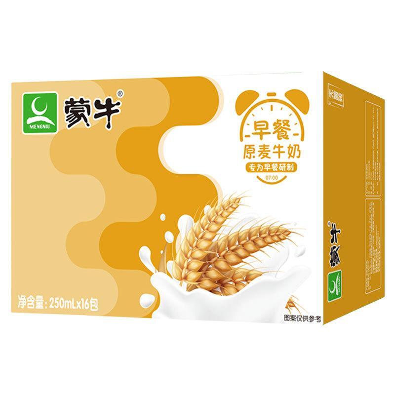 蒙牛 早餐奶 麦香味牛奶 利乐包250ml×16盒 礼盒装 新旧包装交替发货