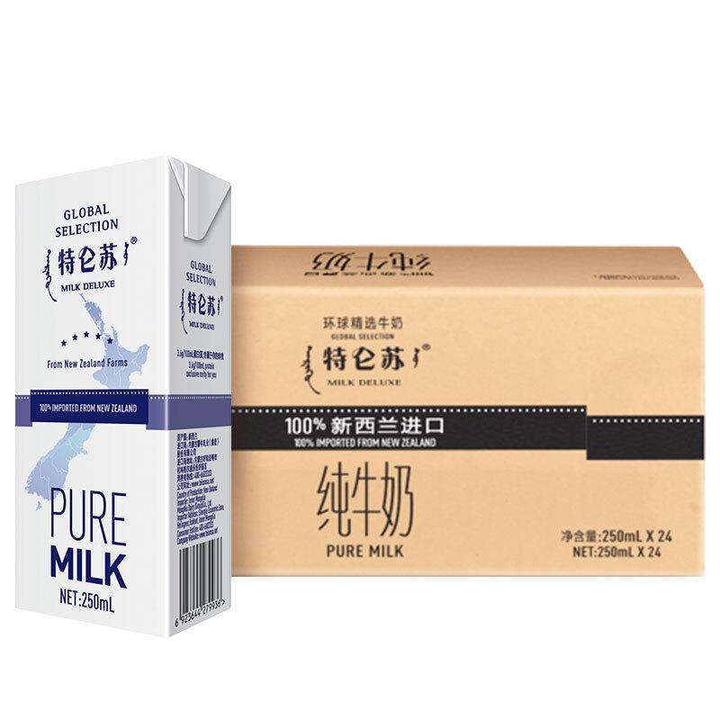 新西兰 进口牛奶 蒙牛 特仑苏环球精选纯牛奶250ml*24整箱装