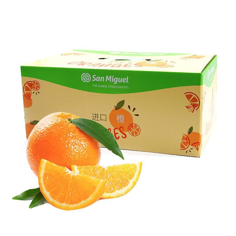 南非夏橙 一级大果5kg礼盒装 单果重200g起 生鲜橙子 中秋水果礼盒
