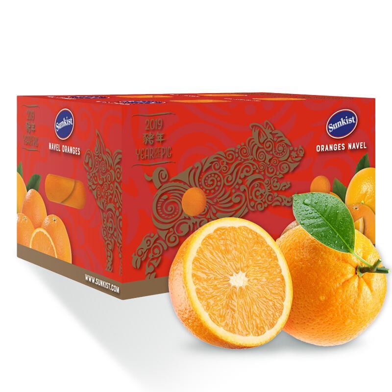 新奇士Sunkist 澳大利亚橙 一级钻石大果4kg 单果重180-230g 生鲜橙子 中秋水果礼盒