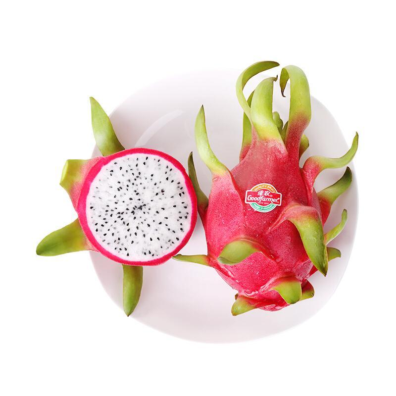 佳农 越南白心火龙果 3个装 中果 总重约1kg 自营生鲜水果