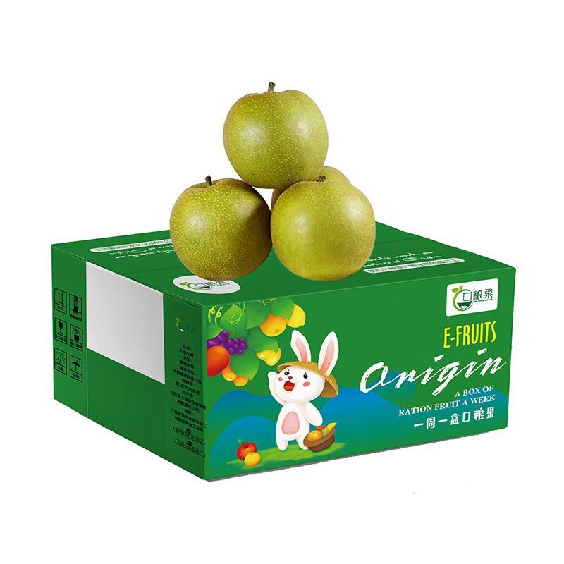 翠冠梨9斤装 精选苹果梨蜜梨子 新生鲜水果中秋国庆水果礼盒装