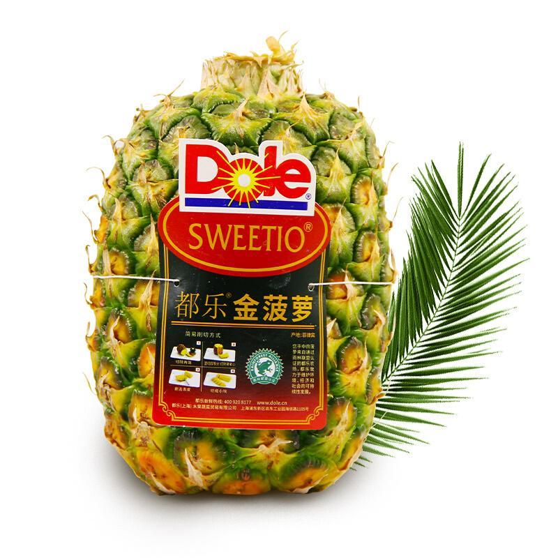 都乐Dole 菲律宾无冠金菠萝 优选大果 1个装 单果重约1.5kg 生鲜水果