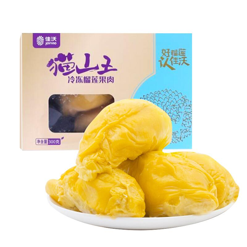 Joyvio 佳沃 马来西亚进口猫山王D197冷冻榴莲果肉 1盒装 300g/盒