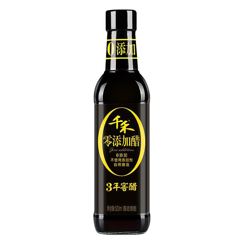 千禾 醋 3年窖醋 酿造食醋 不使用添加剂 500mL