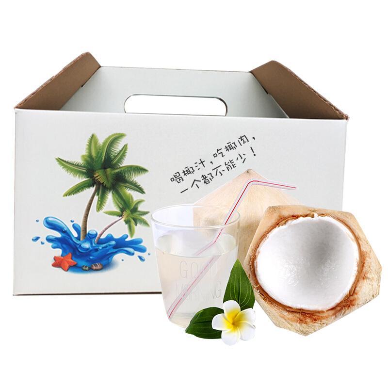 泰国进口椰青 椰子 4个礼盒装 大果 单果850g以上 赠送开椰器和吸管 新鲜水果 中秋礼盒