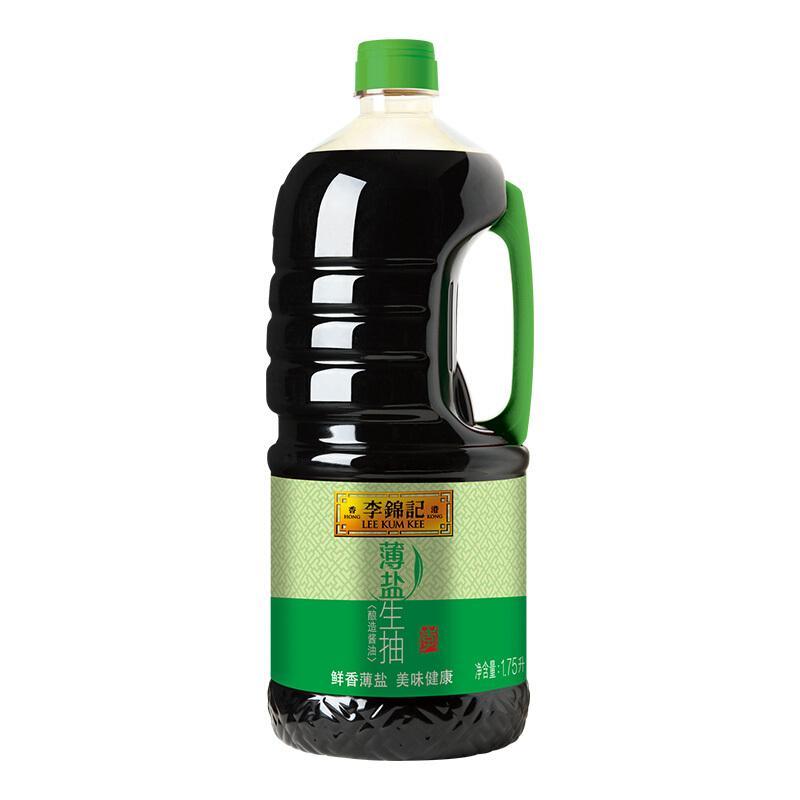 李锦记 酱油 薄盐生抽 少盐多鲜酱油 1.75L