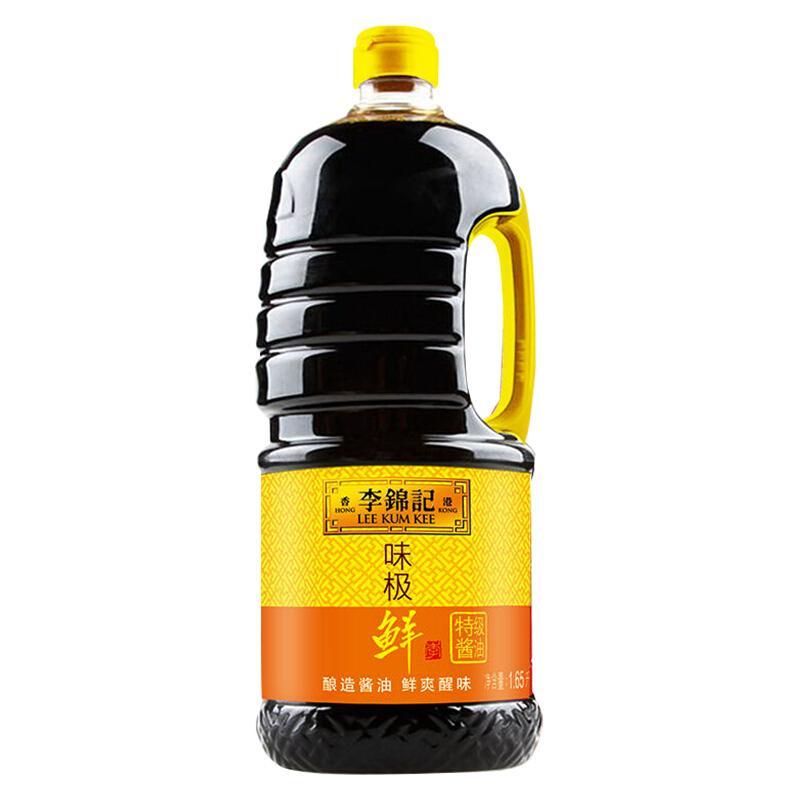 李锦记 酱油 味极鲜特级酱油 凉拌多鲜酱油 1.65L