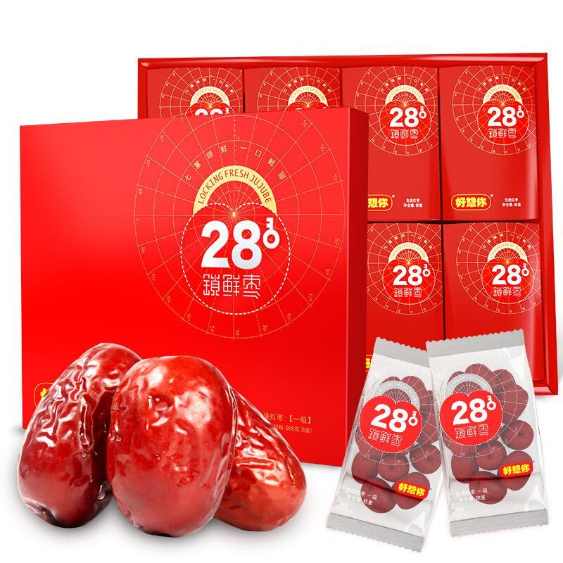 好想你 干果零食 红枣中秋礼盒 高端商务礼 新疆特产28度锁鲜红枣998g/盒
