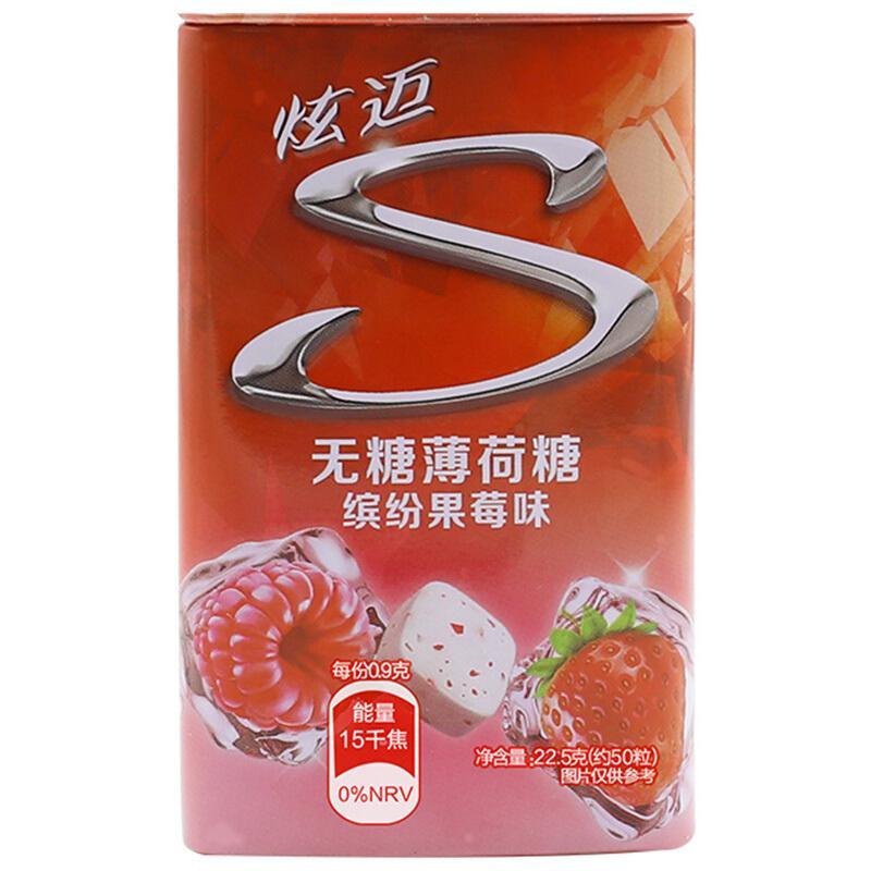 炫迈 (Stride)无糖薄荷糖 解馋小零食 缤纷果莓味22.5g(新老包装随机发货)