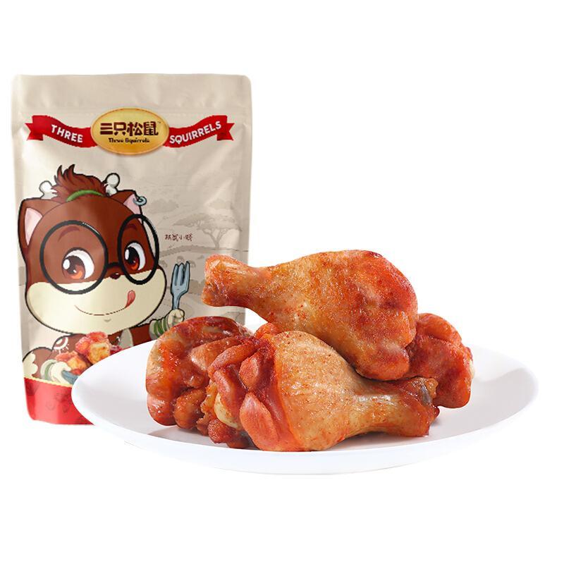 三只松鼠 奥尔良味小鸡腿(鸡翅根)160g 鸡肉熟食小吃肉干肉脯烤鸡翅