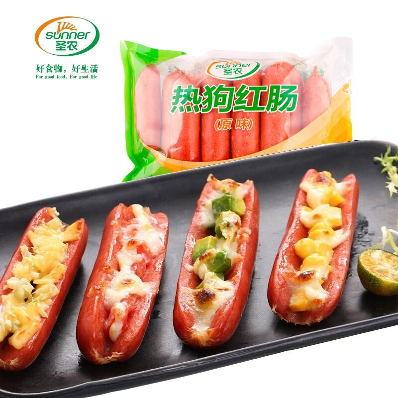 圣农 热狗红肠原味 500g/袋 烧烤食材调味鸡肉肠