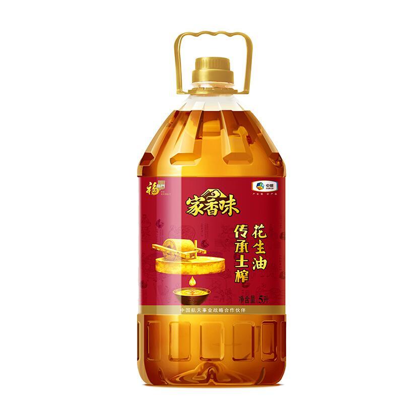 福临门  食用油 家香味 传承土榨 压榨一级花生油5L 中粮出品