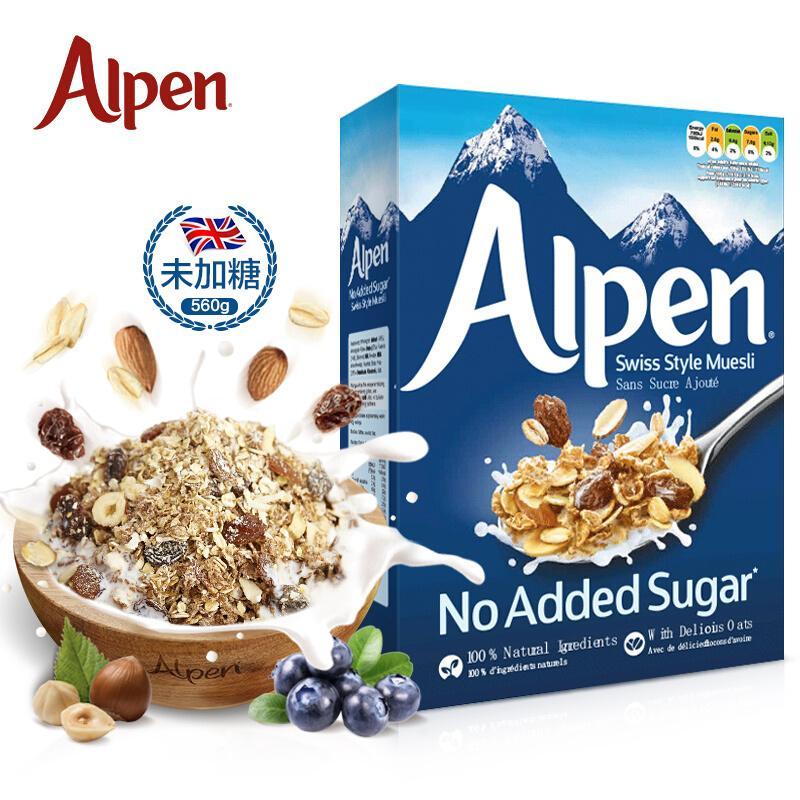 英国进口  维多麦 水果麦片 欧倍 Alpen 瑞士风味营养即食谷物早餐燕麦片(含干果坚果未加糖)560g