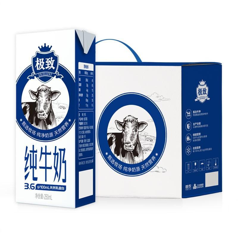 三元 极致高品质全脂纯牛奶250ml*12 礼盒装