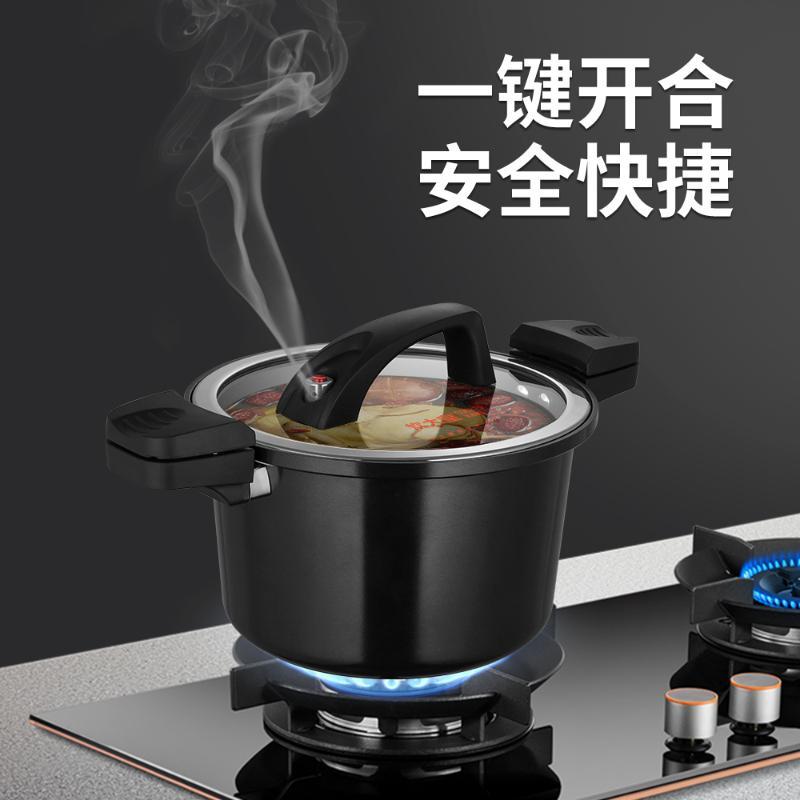 炊大皇微压锅KA82350