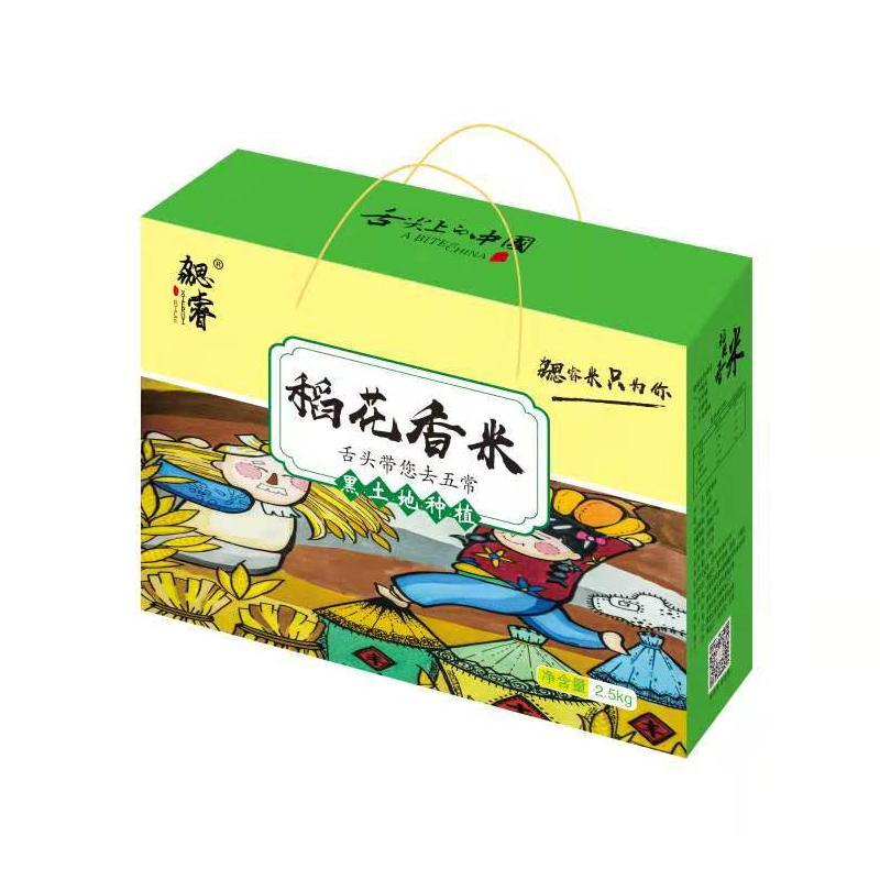 勰睿五常稻花香米2.5kg