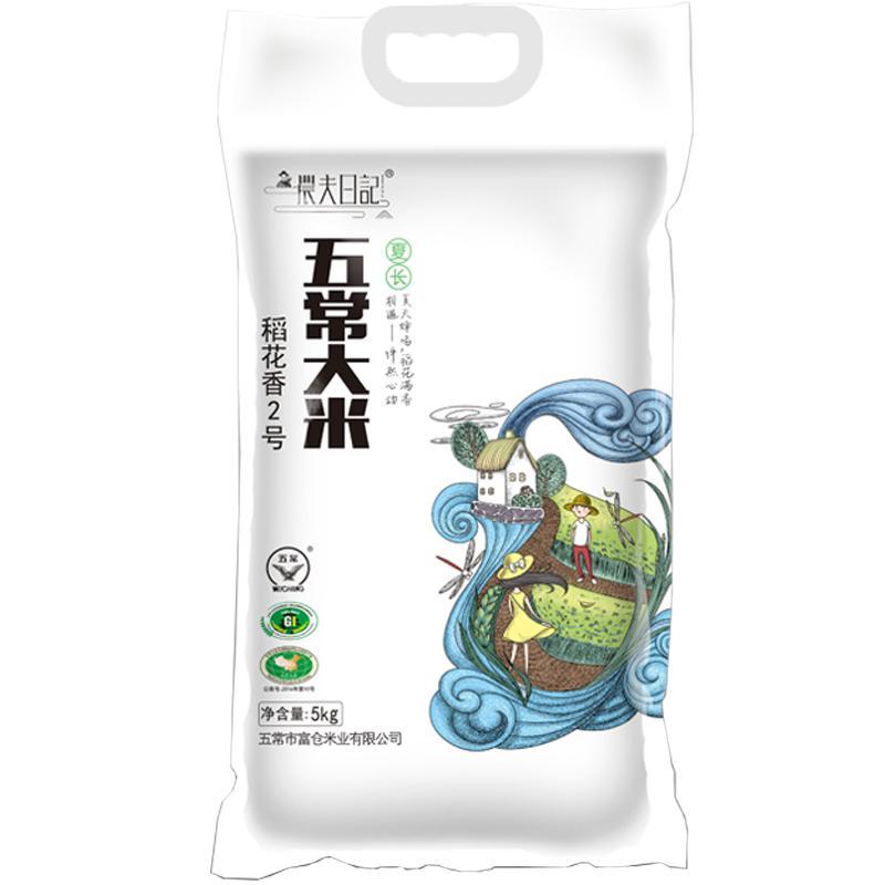 农夫日记稻花香5kg
