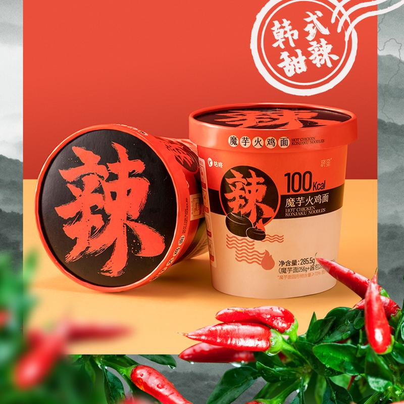 咕咚即食魔芋火鸡面1套/6桶