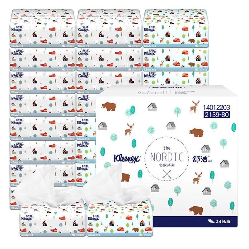 舒洁 (Kleenex)抽纸纸巾 北欧系列软抽纸抽3层120抽*24包(小规格)整箱销售
