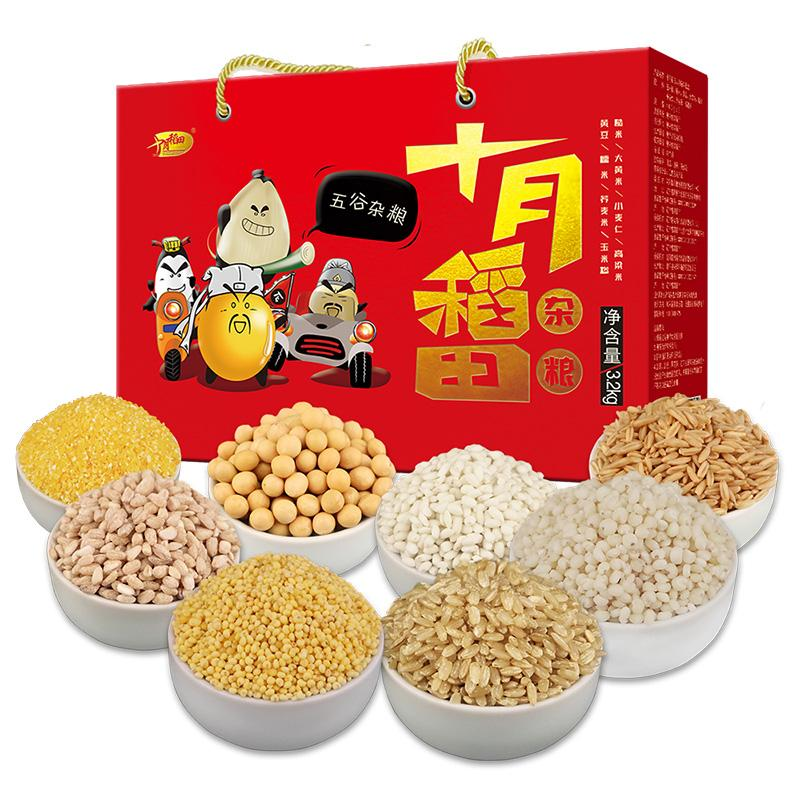 十月稻田 八种杂粮礼盒3.2kg