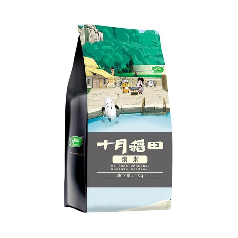 十月稻田 粥米1kg*2