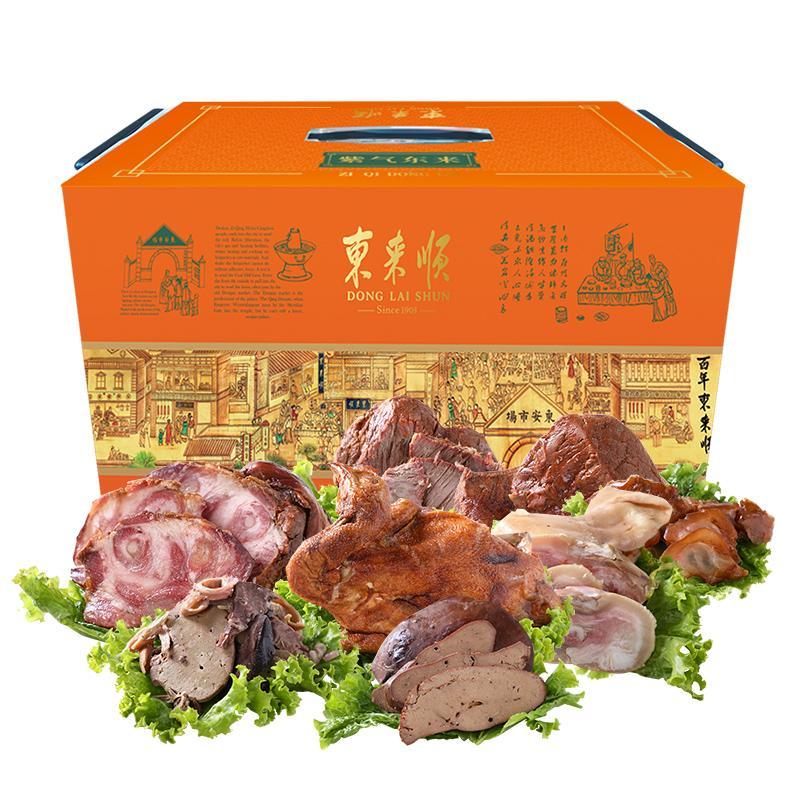 东来顺紫气东来熟食礼盒1950g