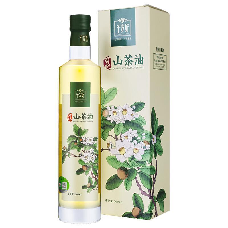 千岁好山茶油 有机野生油茶籽油 压榨一级食用油500ml 适用孕妇宝宝