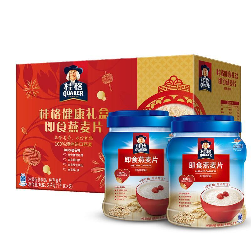 桂格QUAKER 食燕麦片 礼盒装 健康送礼营养品1kg*2 罐装