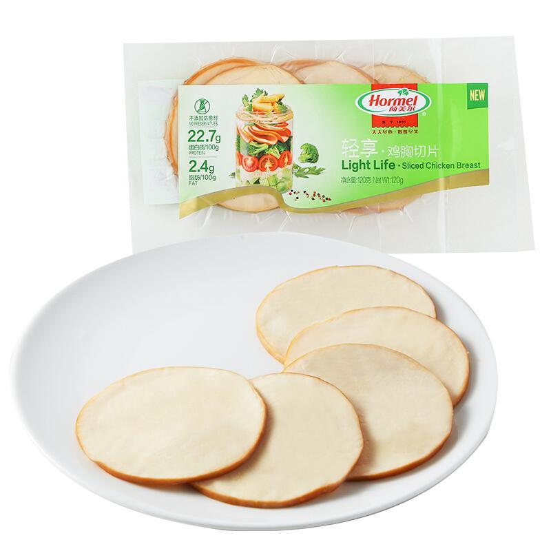 荷美尔(Hormel)轻享鸡胸切片120g/袋 冷藏熟食 鸡胸片 高蛋白鸡肉 色拉食材 早餐食材
