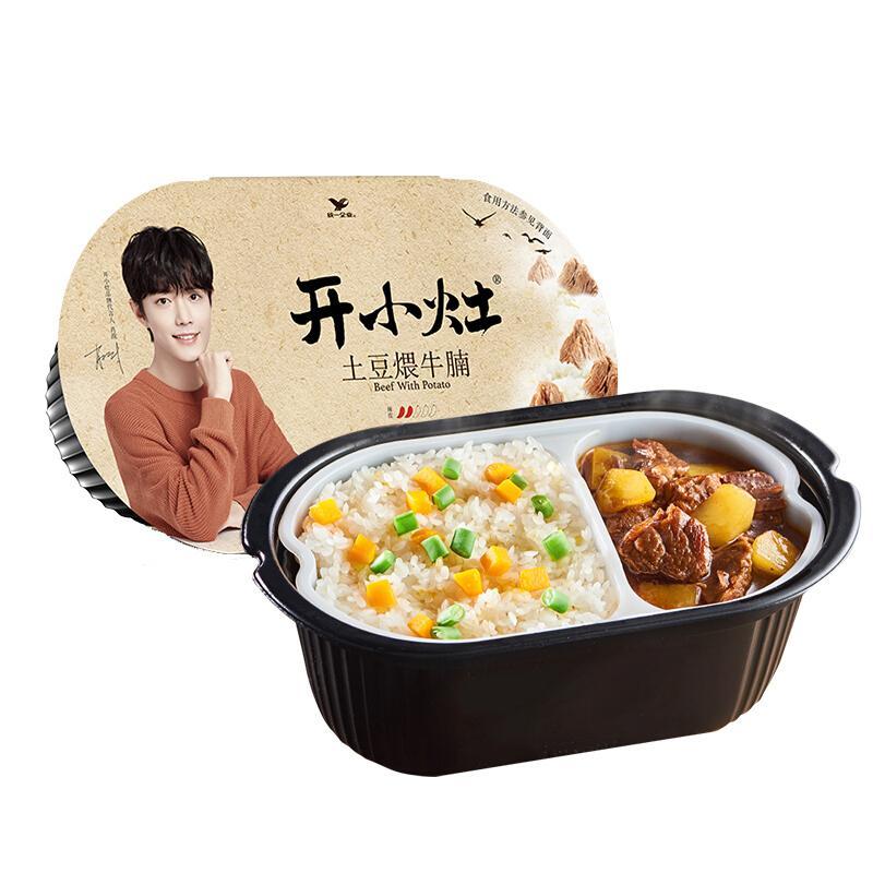 统一 开小灶 自热米饭 土豆煨牛腩口味 251克 户外速食 自热火锅 方便米饭