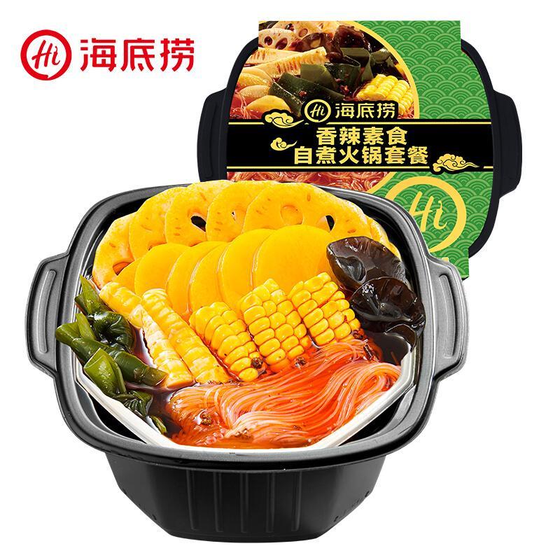 海底捞 自热火锅方便速食 香辣素食菜多多自煮自嗨小火锅食品零食400g