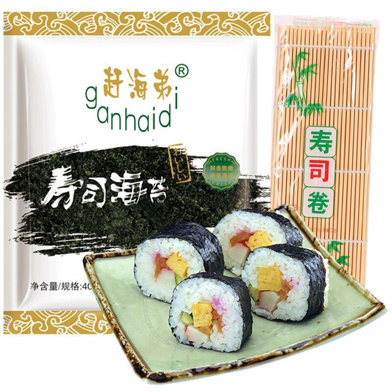 赶海弟 日式调味寿司海苔 紫菜包饭食材专用40g8-10张大片