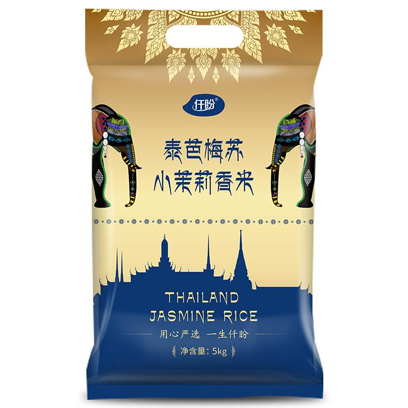 仟盼 泰芭梅苏小茉莉香米 原粮进口 泰国大米 香米 乌汶府产区种植 5kg