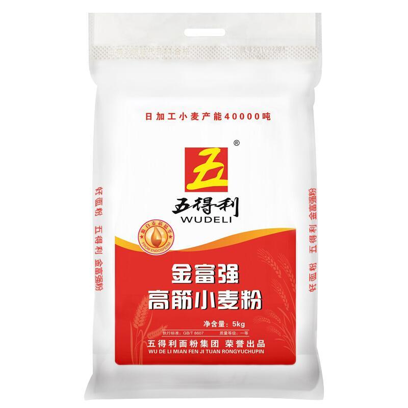 五得利 金富强高筋小麦粉 烘焙饺子粉 馒头烙饼面粉多用途家庭粉5kg