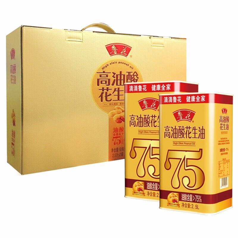 鲁花 高油酸花生油礼盒 5S一级物理压榨食用油 油酸含量高于75% 2.5L*2铁桶/盒