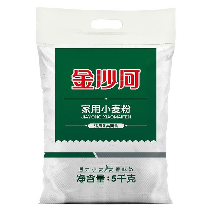 金沙河面粉 家用小麦粉 包子馒头饺子中筋烘焙白面粉 饺子粉 白面 5kg新老包装随机发
