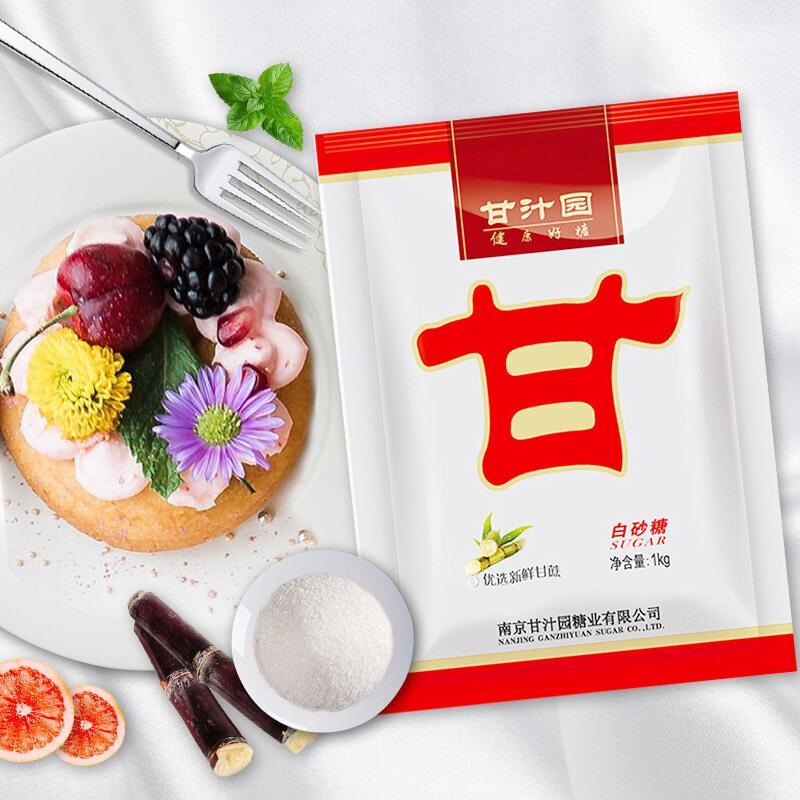 甘汁园 白糖 白砂糖1kg 家用烘焙原料 冲饮调味