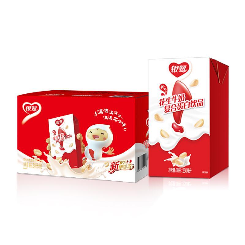 银鹭 花生牛奶口味 复合蛋白饮料 250ml*16盒 整箱
