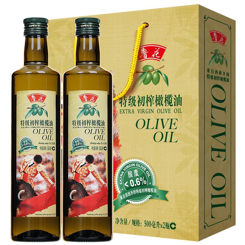 鲁花 食用油 特级初榨橄榄油礼盒 500ml*2