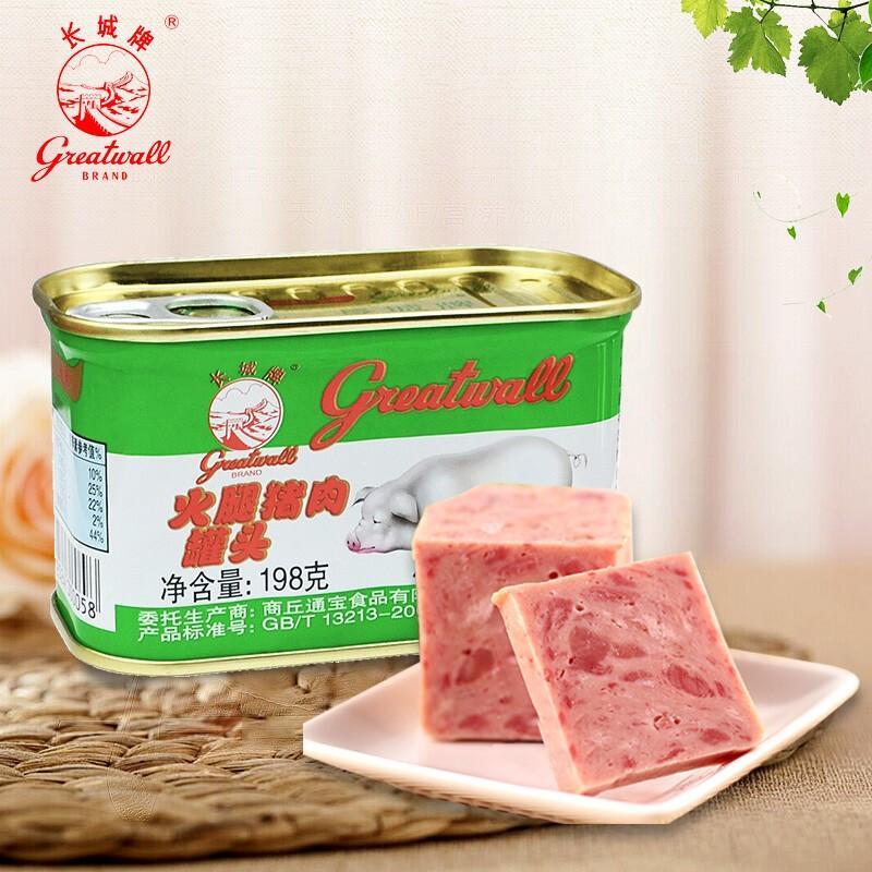 长城(Greatwall BRAND)午餐肉 小白猪火腿猪肉罐头 火锅泡面早餐搭档198g