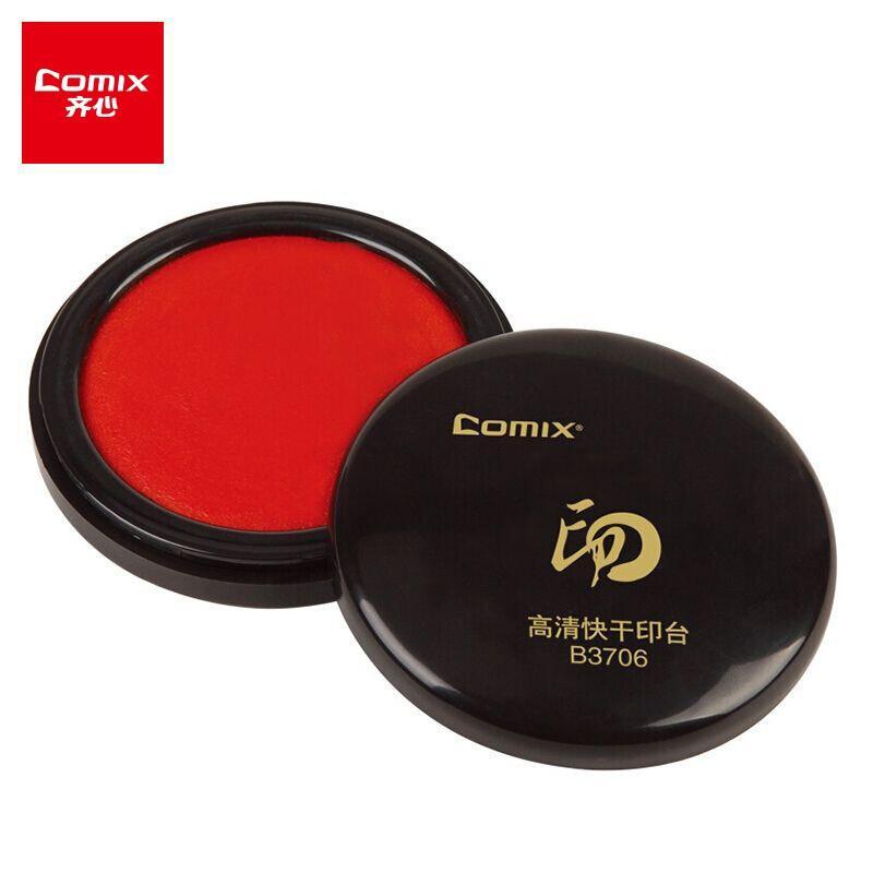 齐心(Comix) 印台/印章用 红色印泥快干印台 (Ф100mm)B3706