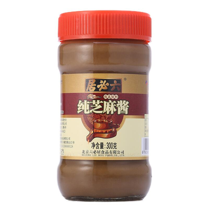 六必居 调味酱料 纯芝麻酱 凉拌面热干面酱火锅蘸料 300g 中华老字号
