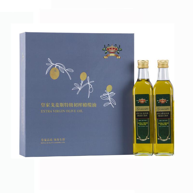皇家戈麦斯(gomesito)西班牙进口特级初榨橄榄油500ml*2精装礼盒