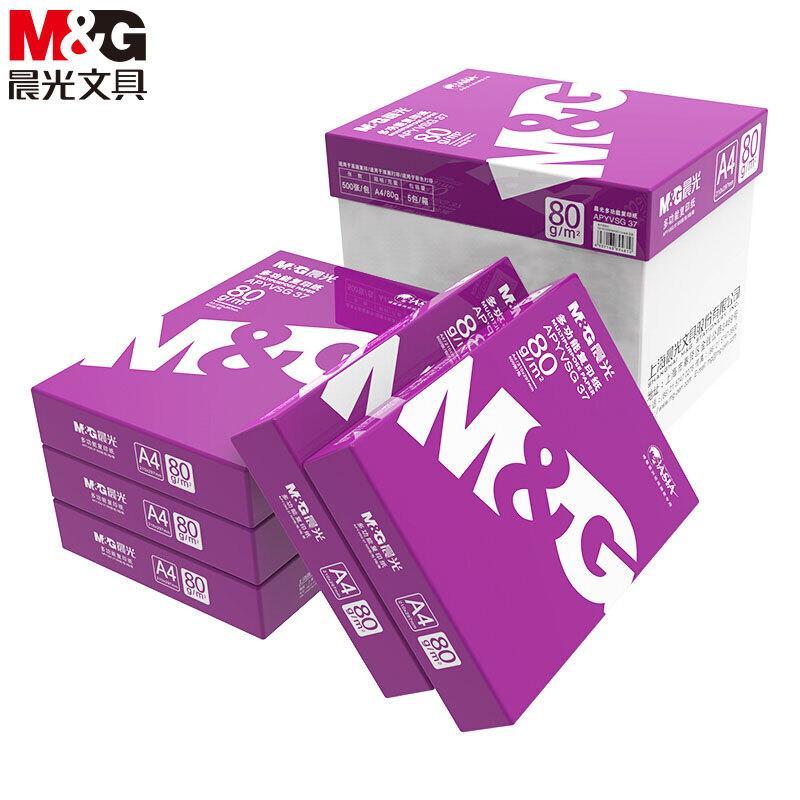 晨光(M&G)紫晨光80g A4 复印纸 500张/包 5包/箱(2500张) APYVSG37
