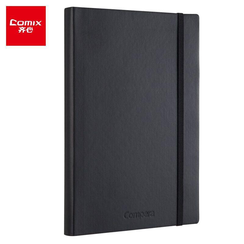 齐心(COMIX)B5 154页商务皮面笔记本子/记事本/日记本 Compera精英系列 黑色 办公文具 C8001