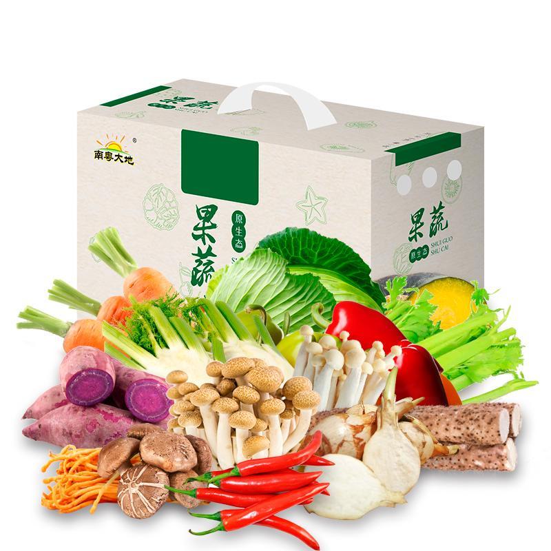 南粤大地 速达美光菜 14种 约5.0kg