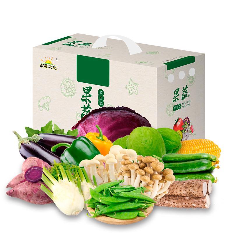南粤大地 速达地光菜 12种 4.5kg